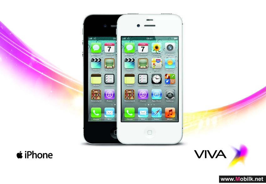 iPhone 4S متوفر الإن مع VIVA الكويت