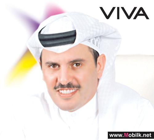 Al-Badran: