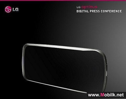 LG 3D-shooting Optimus Pad nabs March 31st retail date in Japan as T-Mobile fiddles