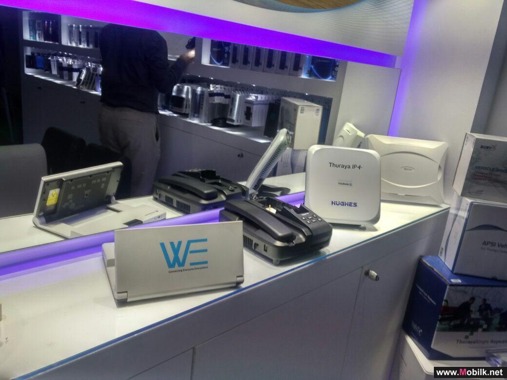 Thuraya and Cygnus Telecom on the Show Floor at ADIHEX 2017