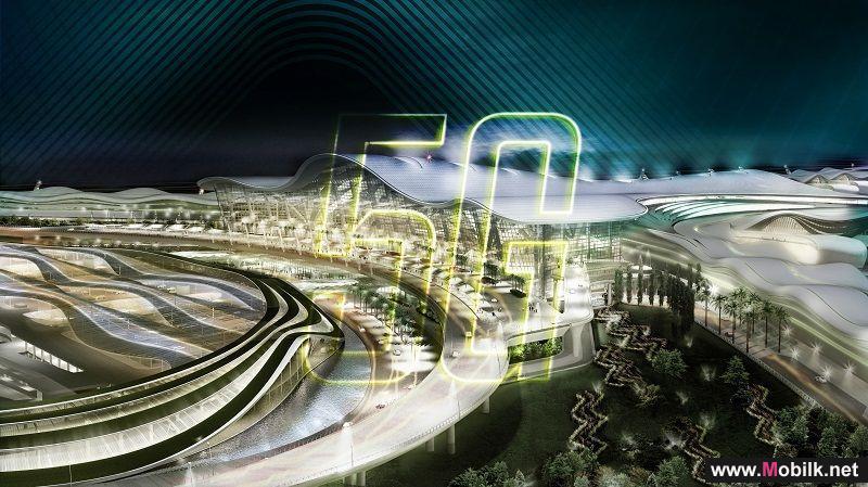 مبنى مطار أبوظبي الجديد يثري تجربة المسافرين حول العالم بشبكة الجيل الخامس من