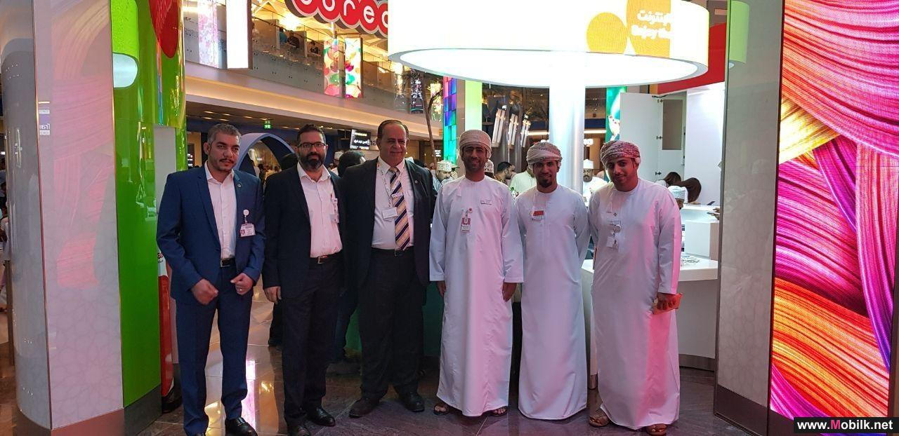 Ooredoo Opens Kiosk in the New Muscat International Airport