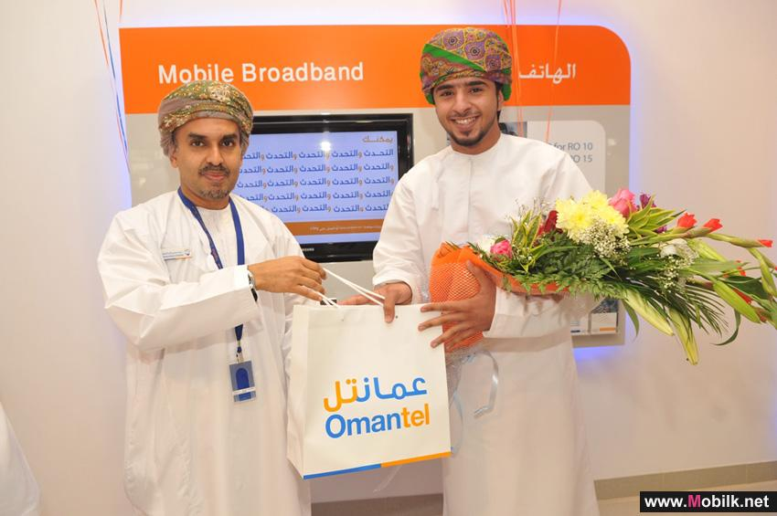 Omantel re-opens its refurbished outlet at SQU