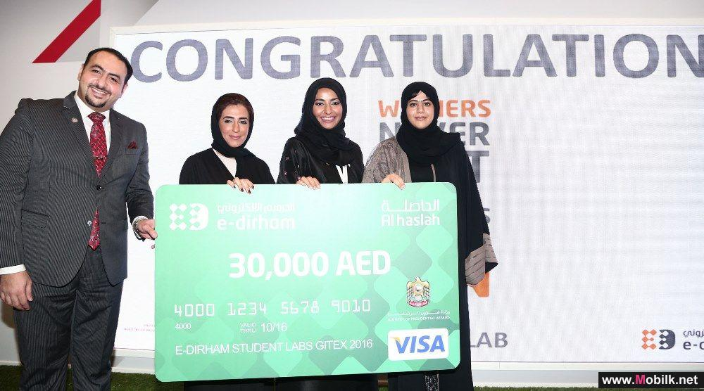 Educational Gamification Wins AED 30,000 at GITEX Student Lab Competition