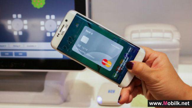 سامسونج تسخر من خدمة آبل للدفع الإلكتروني Apple Pay في إعلانها الأخير
