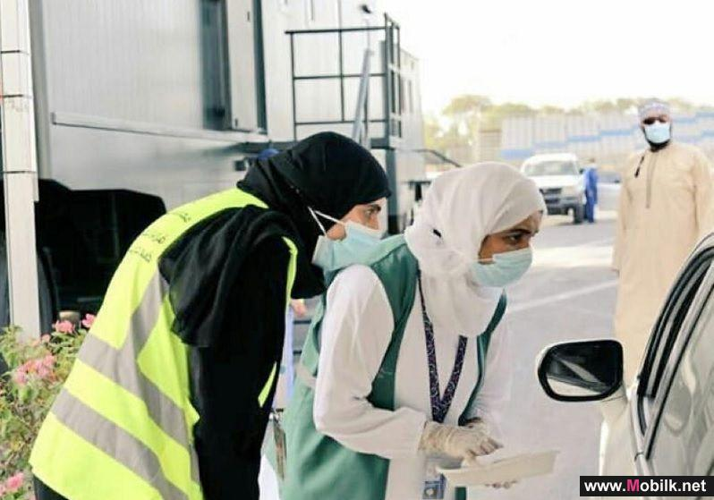 Ooredoo Provides Support to National COVID-19 Vaccination Drive-Through Campaign