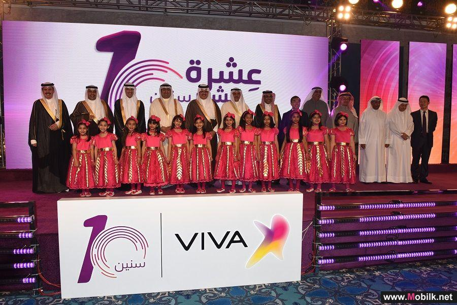 VIVA الكويت تحتفي بمرور 10 سنوات على انطلاقتها كقصة نجاح تروى لـSTC