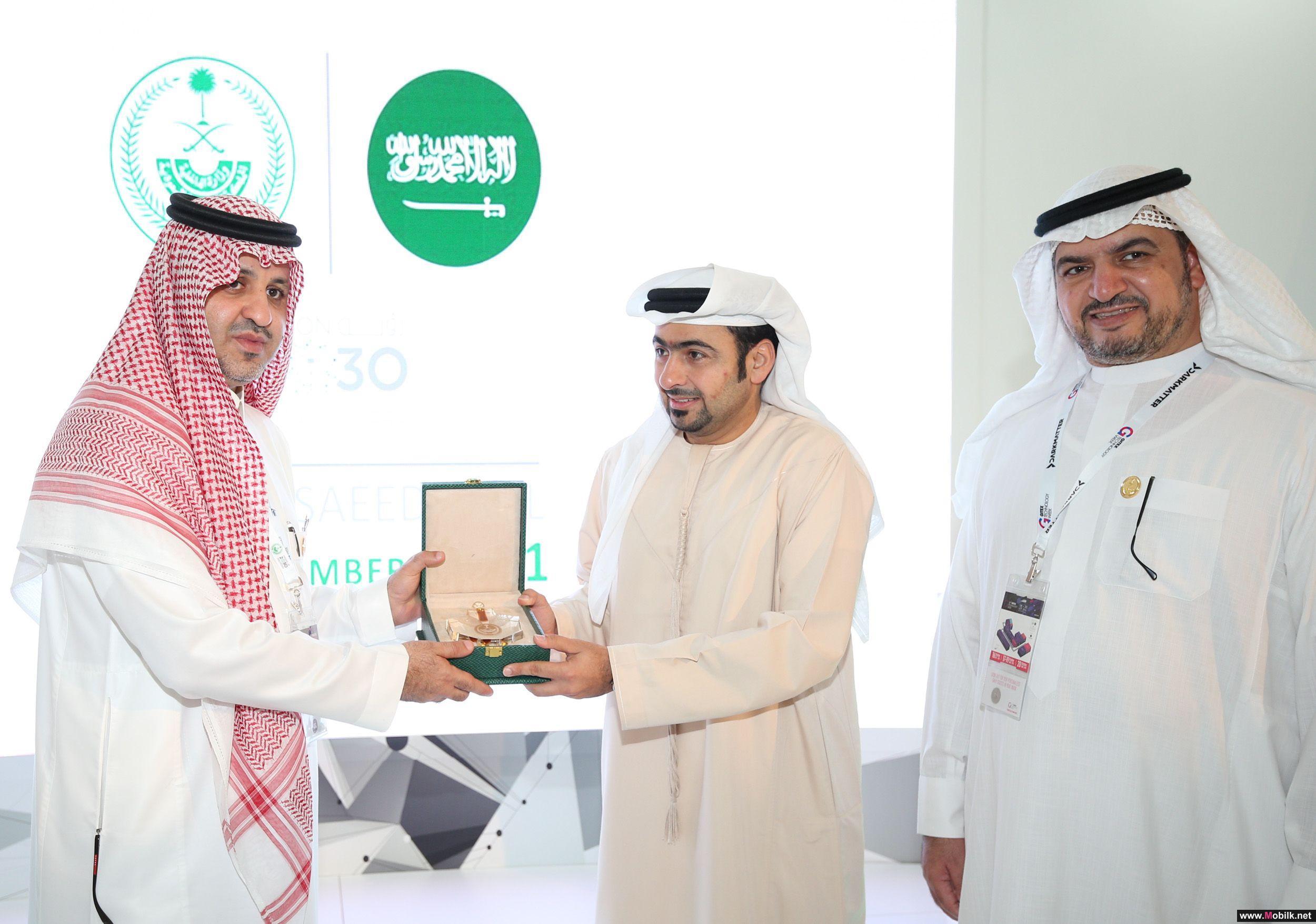 تكريم المملكة العربية السعودية عن أكبر مشاركة لها في  أسبوع جيتكس للتقنية