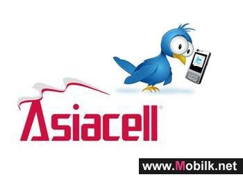 آسياسيل تطلق خدمة تويتر عبر الرسائل النصية القصيرة (SMS to Twitter)