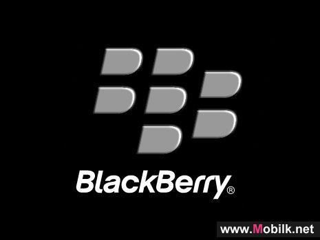 باتريك سبينس مدير عام شركة RIM في أوروبا والشرق الأوسط وإفريقيا يوجه شكره لمنتسبي مجتمع BlackBerry