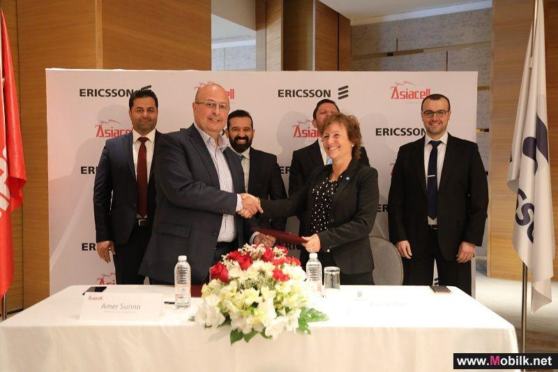 Asiacell selects Ericsson services for superior user experiences in