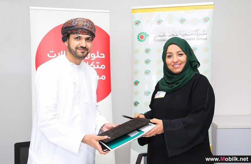 Petroleum Development Oman Signs with Ooredoo for Internet Solutions