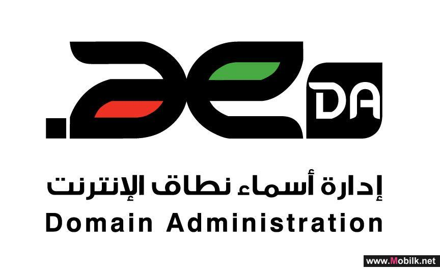 TRA Announces that the Number of Registrants in the National Domain (.ae) Has Reached More than 200 Thousands Registrants