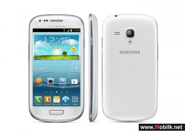 Mobilk - Samsung S3 Mini Hits Axiom Telecom Stores Across UAE