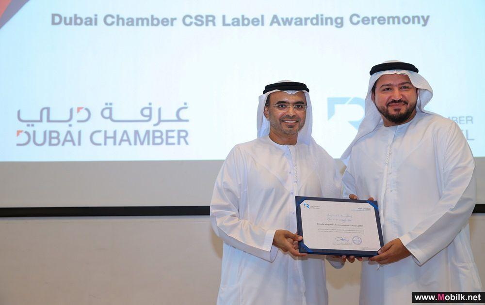 دو تحصل على علامة غرفة دبي للمسؤولية الاجتماعية للمؤسسات لدورها الحيوي بتعزيز الاستدامة عبر كافة المجالات
