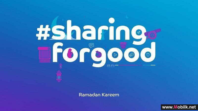 دو ترسّخ قيم المشاركة والعطاء من خلال حملة مجتمعية جديدة في شهر رمضان المبارك