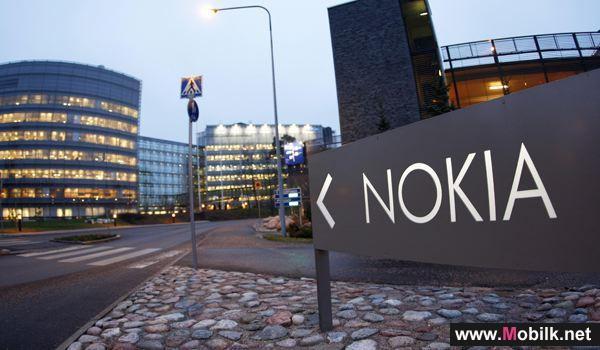 رئيس نوكيا الشركة غير مطروحة للبيع