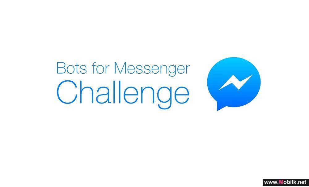 فيسبوك يطلق مسابقة للمبرمجين في الشرق الأوسط وأفريقيا لتطوير أذكى