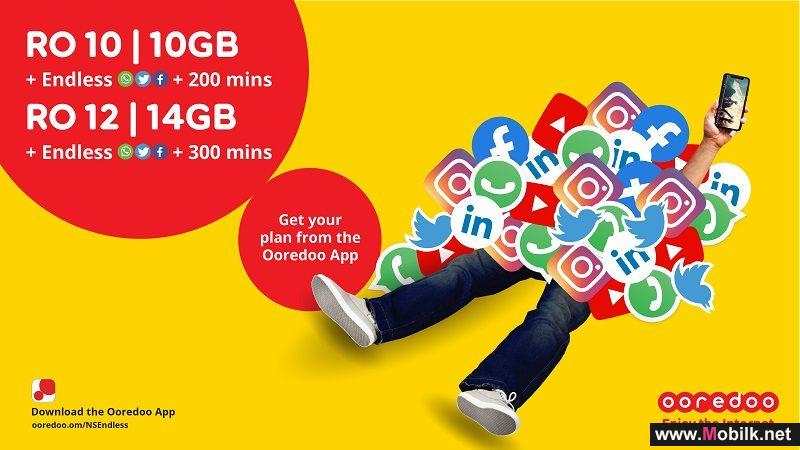 Ooredoo Offers Big Data Upgrades with Shababiah