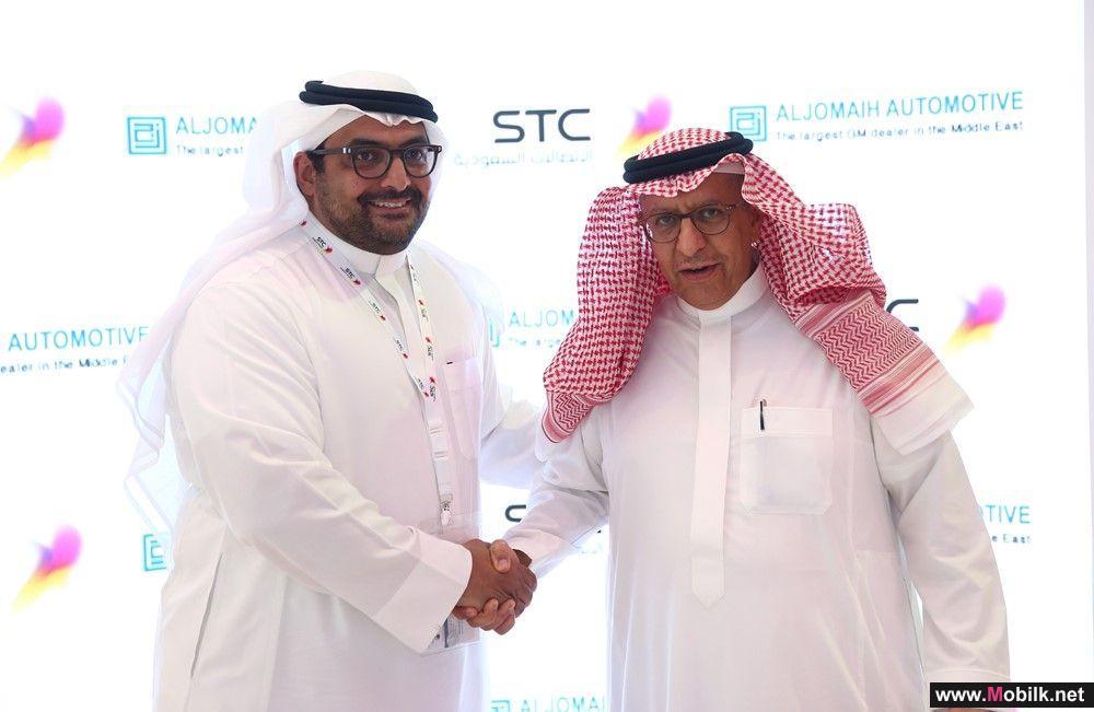 STC توقع اتفاقية رقمنة أعمال الجميح في جيتكس دبي