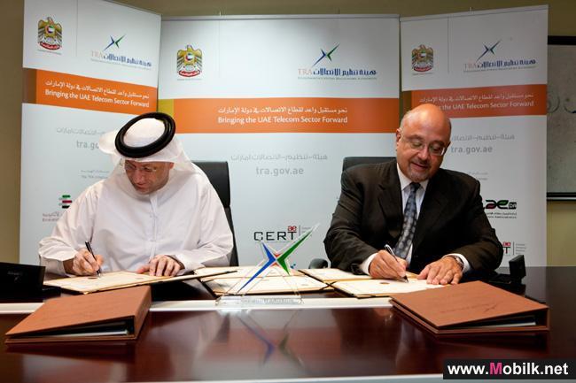 الهيئة العامة لتنظيم قطاع الاتصالات تمنح رخصة جديدة لخدمات الأقمار الصناعية