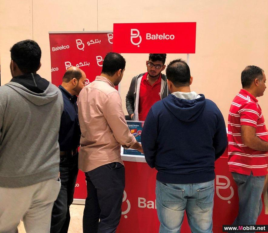 Batelco Supports Autumn Fair 2018