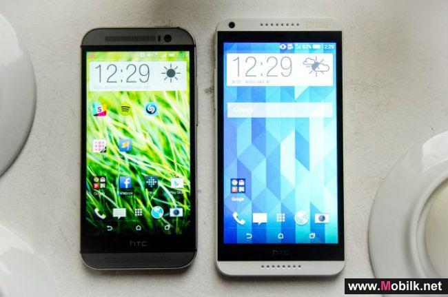 موبايلي تطرح أحدث هواتف «HTC»