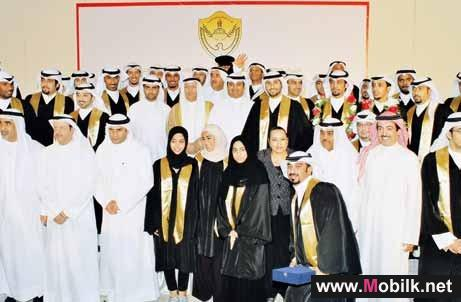 Wataniya Telecom sponsors graduation ceremony for Kuwaiti students in