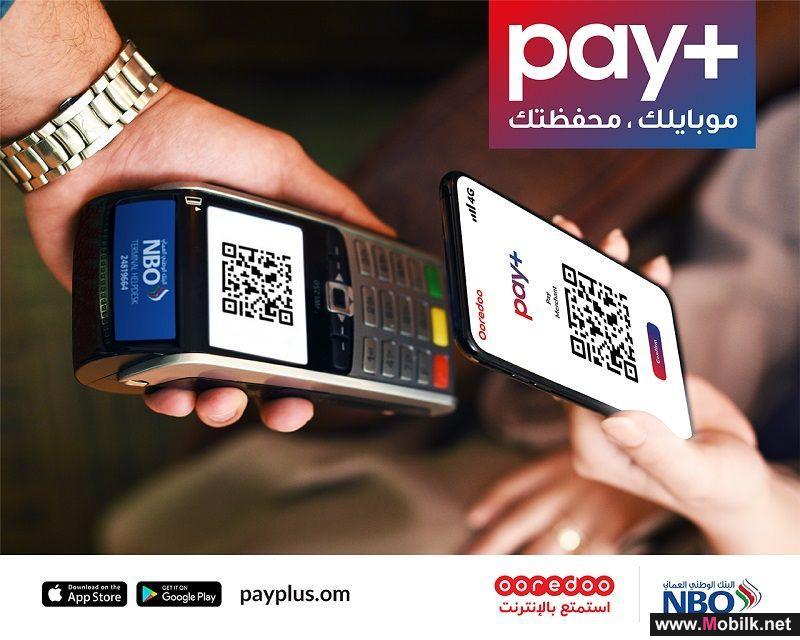 المحفظة الإلكترونية (Pay+) من Ooredoo والبنك الوطني العُماني تثري تجربة العُملاء الرقمية