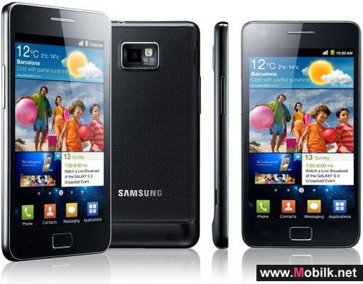 SAMSUNG ANNOUNCES UK AVAILABILITY OF THE GALAXY S II