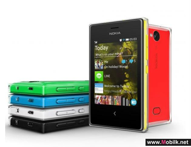 Nokia Brings Latest Innovations to Jordan with 5 New Devices