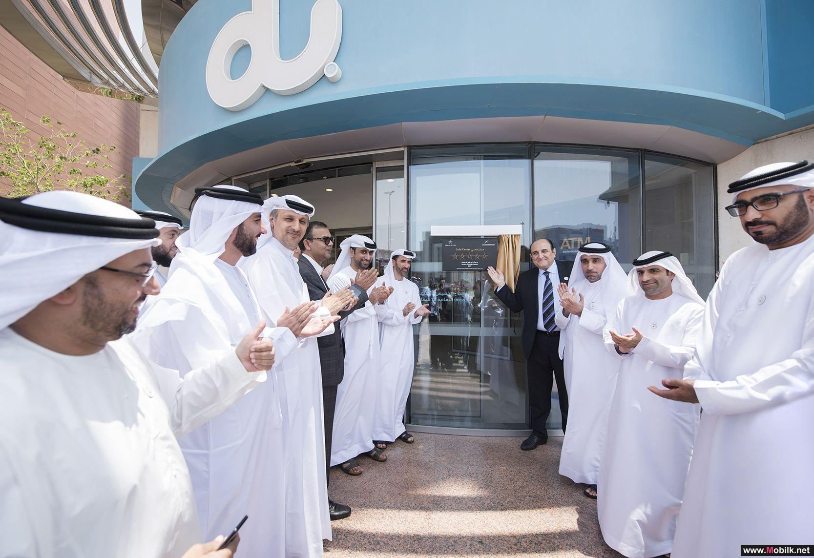 du Customer Service Centre Awarded TRA 5 Star Gold Rating