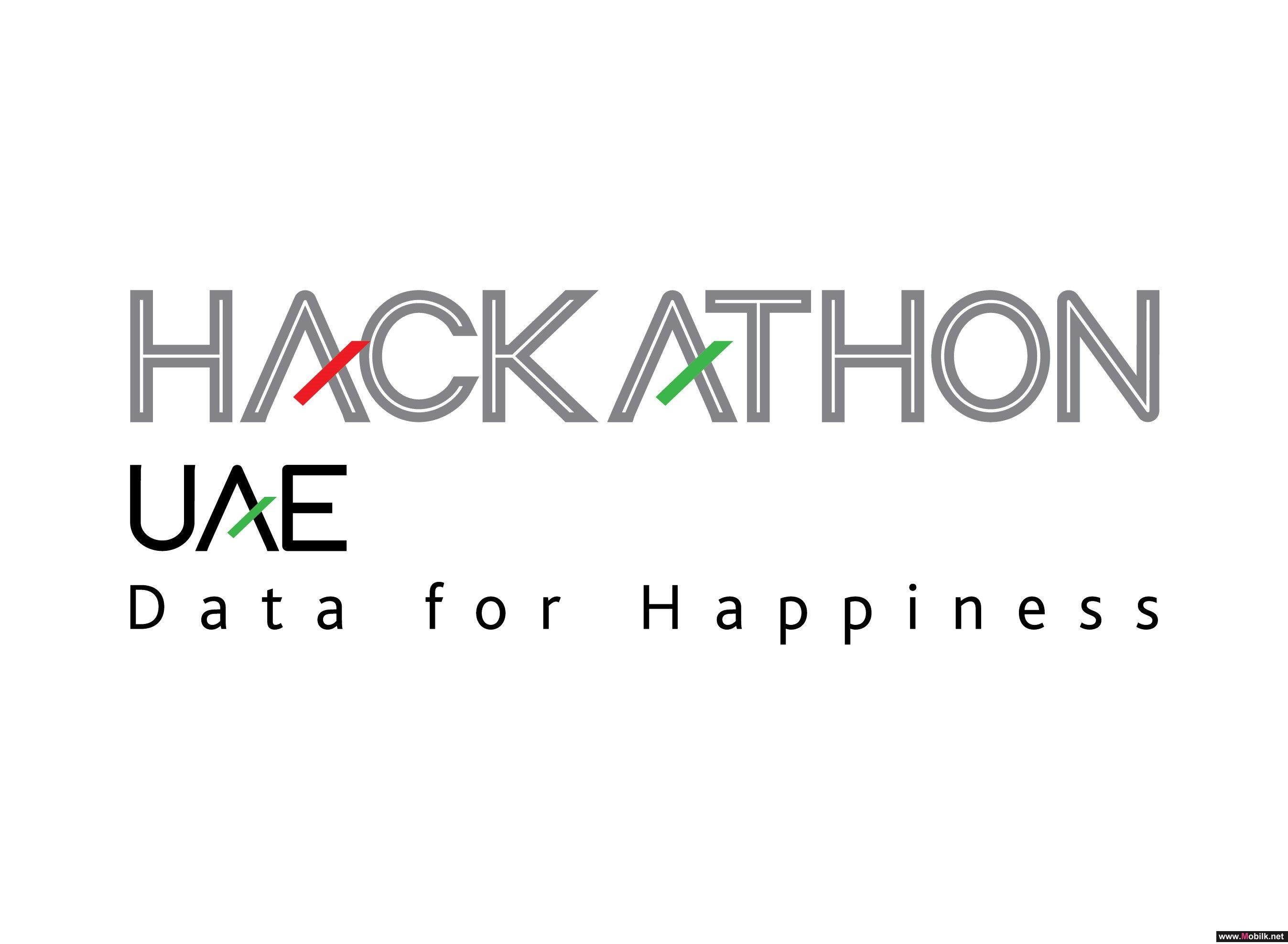 Khalifa University of Science and Technology in Abu Dhabi is the First Station of UAE Hackathon