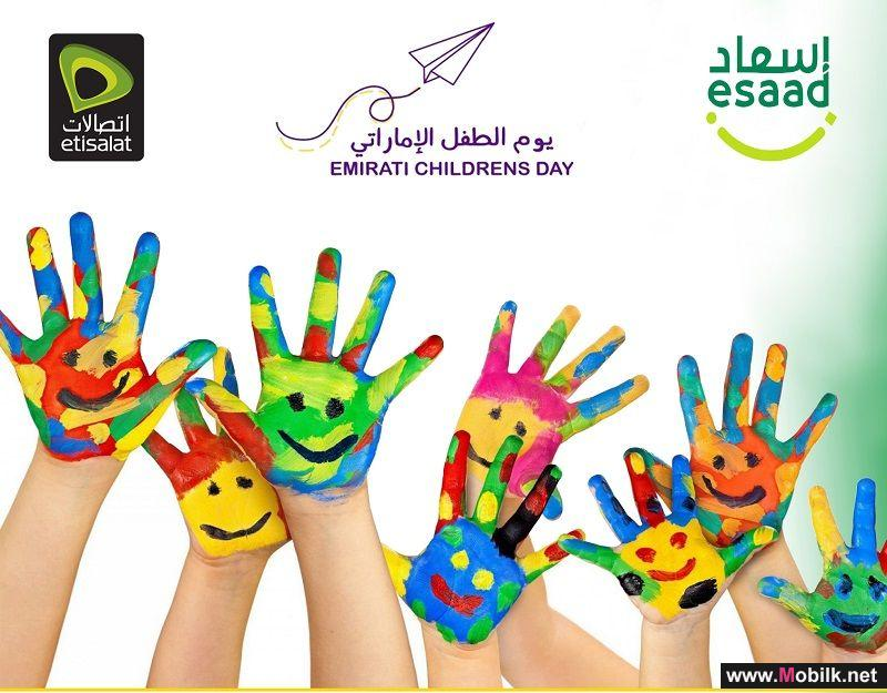 Etisalat teams up with ESAAD to celebrate third Emirati Children's Day