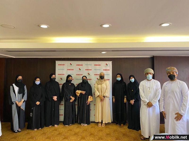 Ooredoo Kicks Off Second Wave of its Digital Education Programme, FURSA
