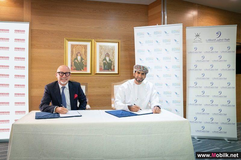 Ooredoo, Telecommunications Regulatory Authority and Oman Broadband Team Up to Provide Fixed Internet to Remote Areas