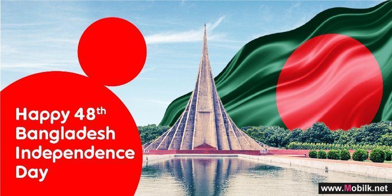 Ooredoo تحتفل بذكرى استقلال بنجلاديش بمنح عملائها دقائق مكالمات دوليّة مجانيّة