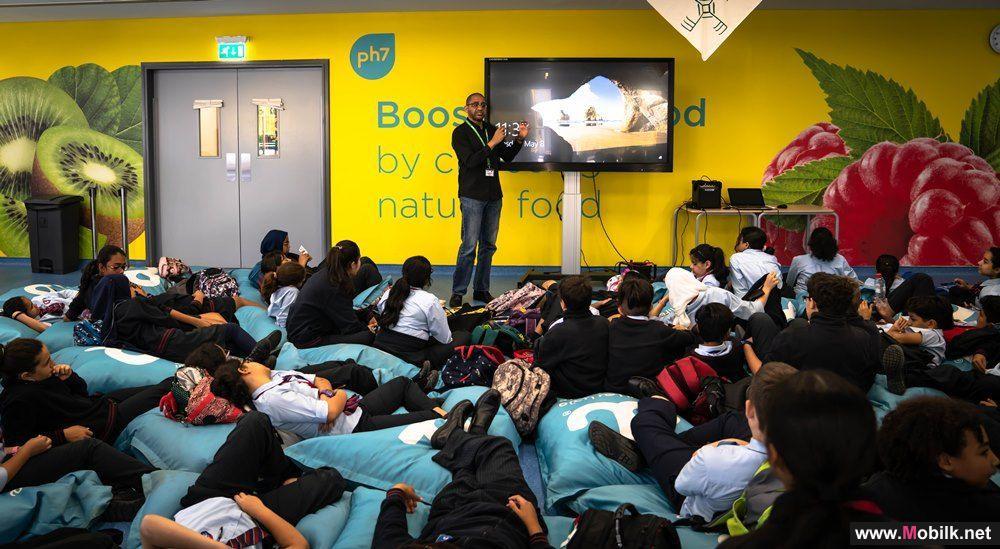 دو تشارك في معرض آدم بورفيلد للابتكار بمدرسة جيمس فاوندرز