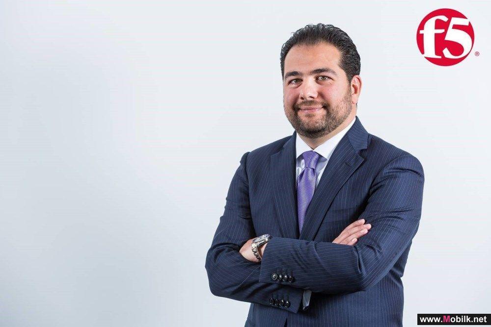 F5 نتووركس تُعّين تاج الخياط كمدير جديد لأعمالها في منطقة الخليج وشرق المتوسط وشمال أفريقيا