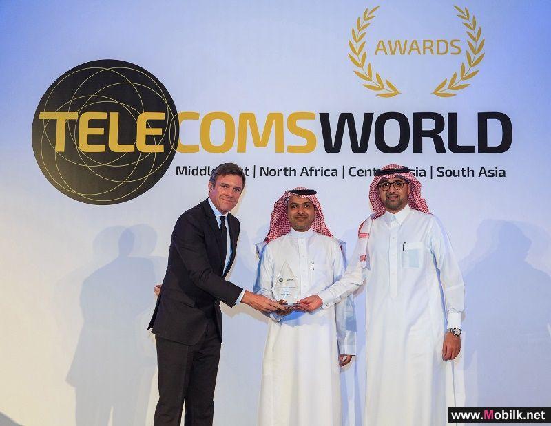 STC تحصل على جائزة أفضل مشغل في الشرق الأوسط في تميز تجارب العملاء