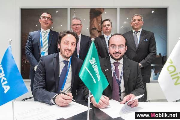 Zain Saudi Arabia and Nokia collaborate to unlock potential of local