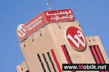 launch of Wataniya Telecom mobile service depends upon further timely