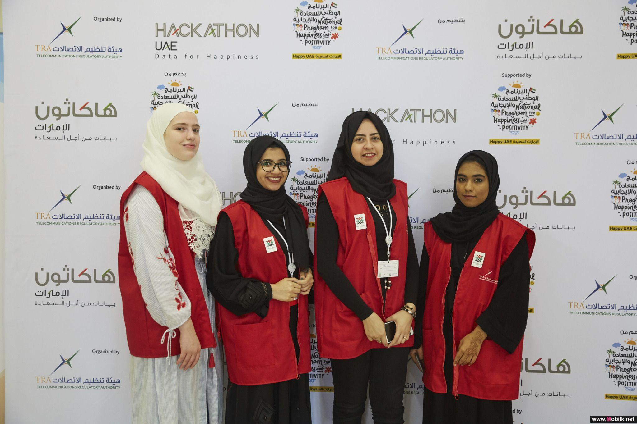 Conclusion of the third phase of UAE Hackathon at Ajman University