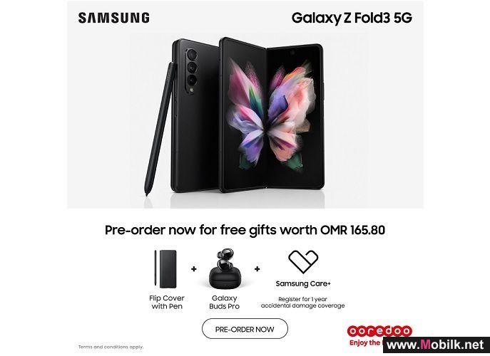 Samsung Galaxy Z Fold3 5G Available for Pre-Order at Ooredoo Oman