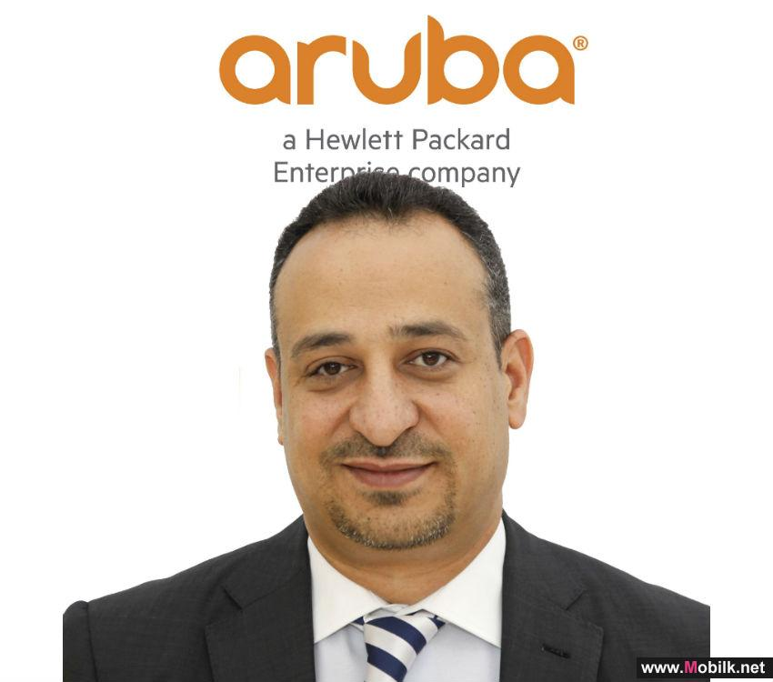 Aruba Appoints Gamal Emara as New Country Sales Manager for UAE