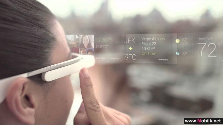 تطبيق يساعد ضعاف البصر على رؤية شاشات هواتفهم