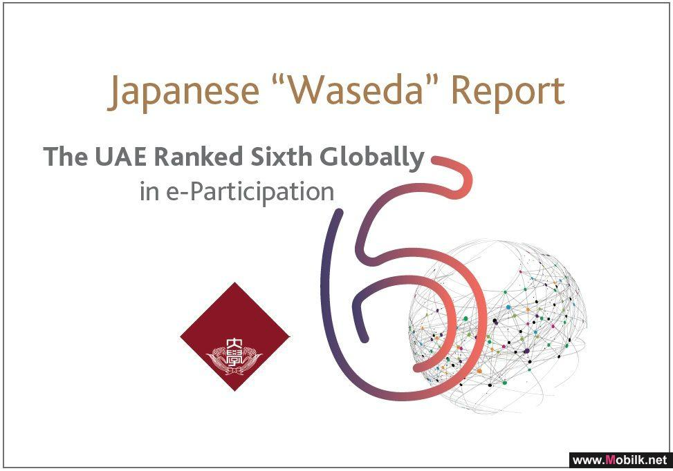 The UAE Ranked Sixth Globally in e-Participation