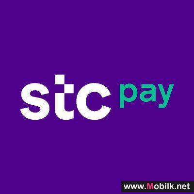 اتفاقية إستراتيجية بين stc pay وVisa لدعم المدفوعات الرقمية