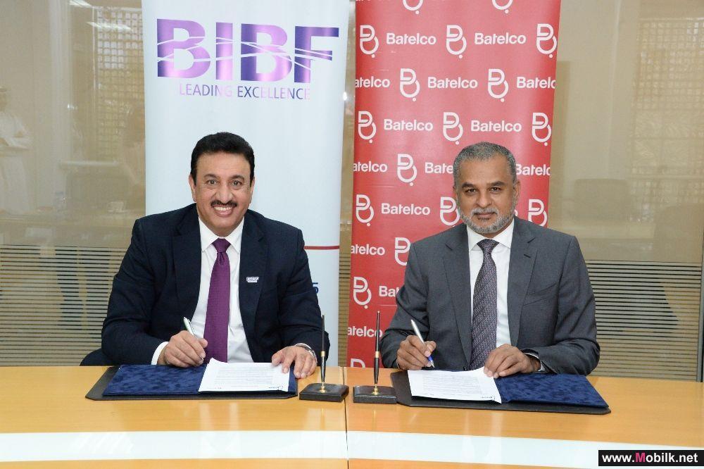 بتلكو ومعهد البحرين للدراسات المصرفية والمالية (BIBF)  يوقعان مذكرة تفاهم