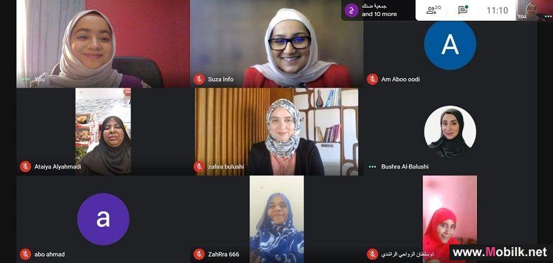 Ooredoo Continues to Empower Female Entrepreneurs with Third Online Women's Incubator Forum